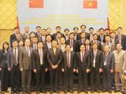 越南与中国加强禁毒合作