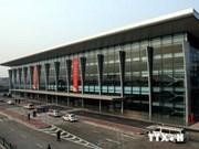 越南航空局就越南两大机场遭黑客攻陷发表新闻公报