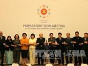 东盟经济高官会议在万象召开