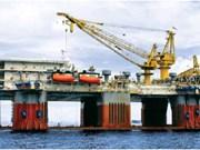 PV Drilling跻身2016年最佳年度报告十强