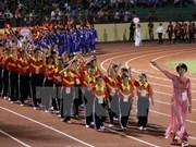 2016年越南全国扶董运动会盛大开幕