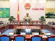 政府7月例行会议:尽快完善《经营投资系列法律修改补充法》(草案)