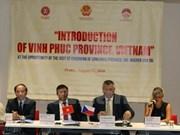 越南永福省欢迎捷克投资商前来投资
