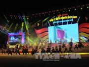 第6届越南传统武术国际节在平定省开幕