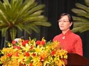2016-2020年阶段胡志明市力争实现地区生产总值年均增长8-8.5%的目标