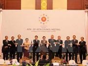 东盟承诺进一步促进贸易便利化