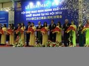 中国浙江省成为越南企业潜在巨大市场