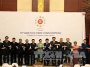 东盟与中日韩投资经贸关系可持续发展