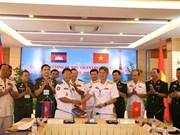 越南海军与柬埔寨皇家海军举行关于双边联合巡逻的第11次年度会议