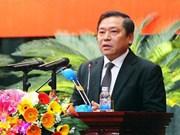 第七届农村可持续发展亚洲农民协会大会在河内举行