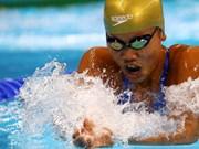 2016年里约奥运会:越南游泳选手阮氏映圆无缘女子400米混合泳决赛