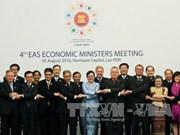 东亚各国努力加快区域经济一体化进程