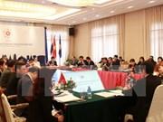 东盟与日本加强全面合作
