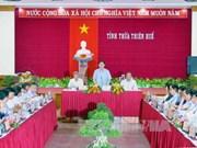 政府副总理王廷惠:承天顺化省需要改变旅游发展思维