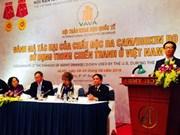 越南已采取多项扶持措施并呼吁国际社会及国内外组织共同携手克服橙剂后果
