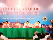 阮春福总理出席越南全国旅游发展会议