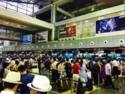 越南多措并举 防止网络黑客攻击威胁航空业