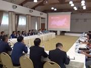 在俄越南企业协会对推动越俄经济贸易关系起着重要作用