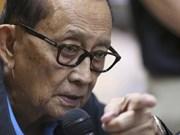菲律宾提出与中国谈判的两个独立机制