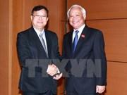 越南与老挝国会促进友好合作关系