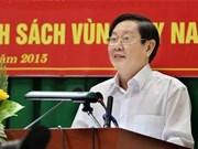 越南内务部部长黎永新:推进行政改革和建设创新型政府