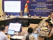 近百名国内外学者参加东海国际科学研讨会