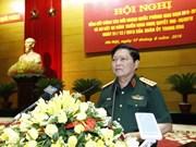 2015年越南国防对外工作成效显著