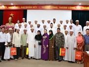越南加强伊斯兰教信徒的团结发挥全民族大团结力量