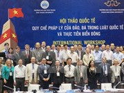 关于东海问题研讨会强调维护东海和平稳定的重要性
