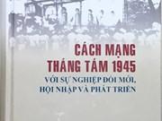 纪念越南八月革命胜利和九·二国庆71周年的图书正式出版发行