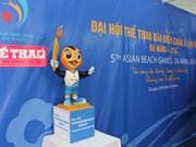 42个国家将赴越南岘港参加第5届亚洲沙滩运动会