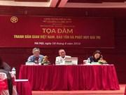 保护与传承越南民间画之价值