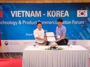 韩国已对越南400家企业进行技术转让