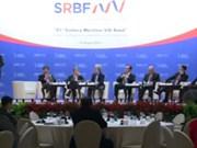 2016年新加坡暨区域商务论坛在狮城举行
