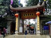 老街省宝河寺传统庙会被公认为国家非物质文化遗产