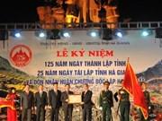 越南河江省建省125周年暨重建25周年纪念仪式在河江省举行
