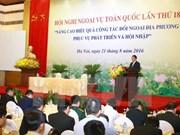 越南第18届全国外事工作会议:提高地方对外工作服务于发展与融入国际社会