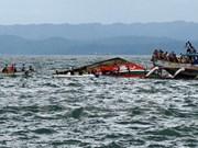 印尼西部船只沉没事故造成15人死亡
