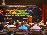 """""""微中子工厂""""国际科学会议在平定省开幕"""