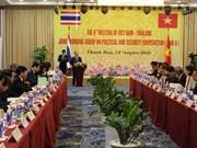 越泰政治安全合作联合工作组第八次会议在清化省举行