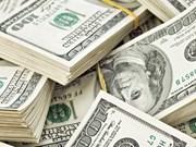 越盾兑美元中心汇率较前一日上涨14越盾