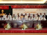 越南40多个省市承诺为企业营造便利化营商环境