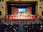 老挝学生在第7届东盟知识大赛总决赛夺冠