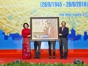 越南国会主席阮氏金银出席通信传媒部门传统日71周年纪念典礼
