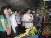 2016年越南东北地区农业贸易展在太原省开展