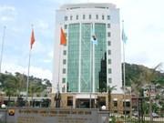 广宁省注重加大科技投资力度 力争成为服务与工业省份