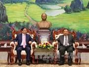 老挝人革党中央总书记、国家主席本扬•沃拉吉会见越共组织部高级代表团