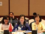 第16届东盟社会文化共同体理事会会议在万象开幕