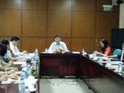 越南担任第13届中国—东盟博览会的主题国