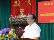 越南河内市委书记黄忠海会见首都河内150名手工艺人和工匠
